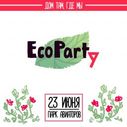 ИМКА Тен Синг Санкт-Петербург: EcoParty 2018