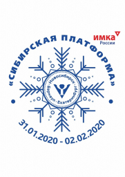 Сибирская платформа
